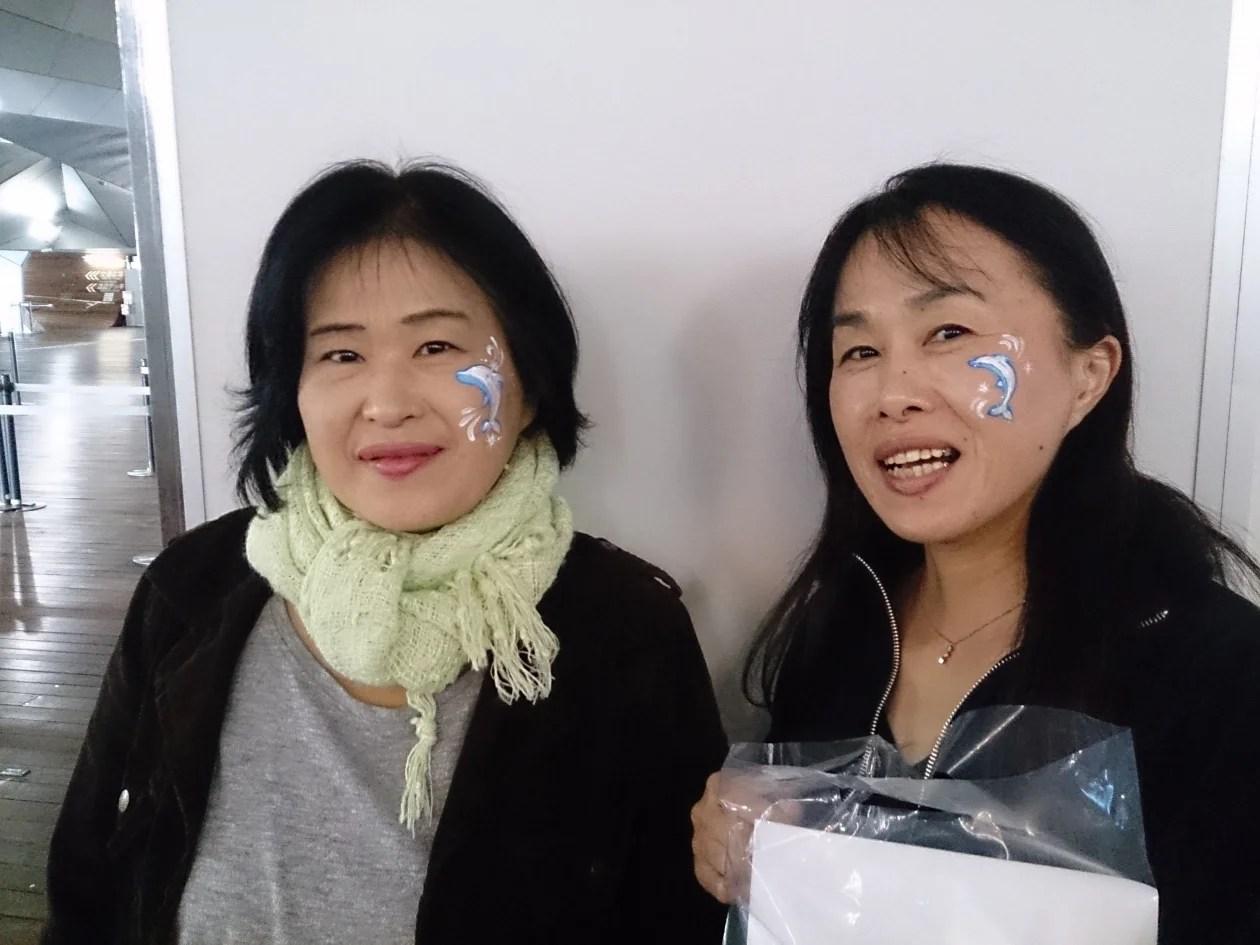 横浜レインボーフェスタ LGBT2015の画像