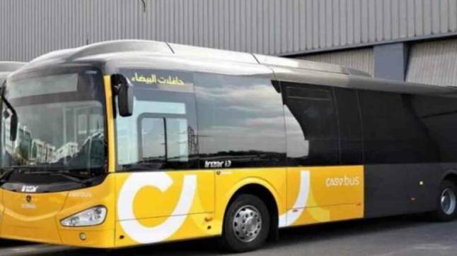 الدار البيضاء…الحافلات الجديدة تدخل الخدمة نهاية فبراير المقبل