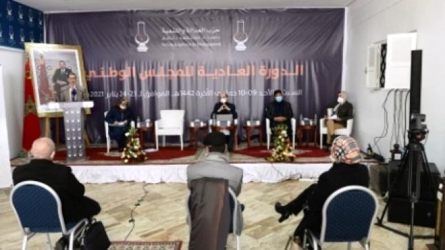 العثماني: العدالة والتنمية لا يمكنه أن يقع في اصطدام مع اختيارات الدولة