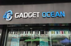 Gadgets and ocean. Hmm. Not really a winning combo.