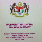 Chuan's Malaysian passport doesn't recognize the state of Israel. Oy vey!!!