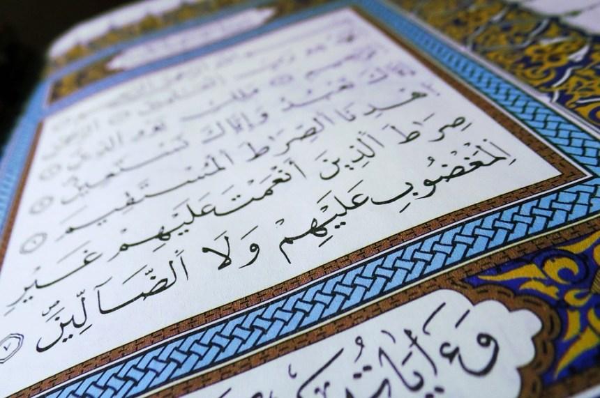 Tantangan Pembuktian dari Al-Qur'an