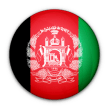 Flag of Afghanistan – FACS USA