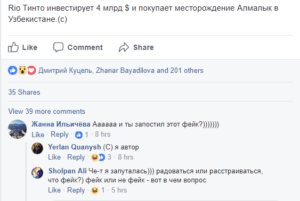 Узбекистан, Шавкат Мирзиёев