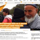 Манипуляция | Глава государства амнистировал более 2 тысяч человек: в честь празднования Навруз