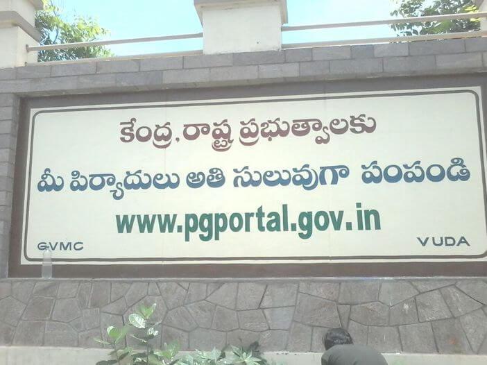 walls of vishakapatnam - swachh bharath 5