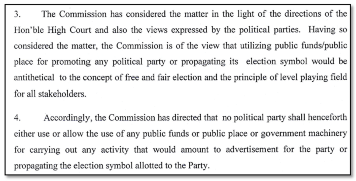 No More Public Funds To Propagate The Symbol Of The Party In Power