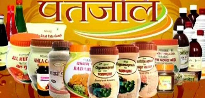 patanjali-ads-found-violating-asci-code_factly