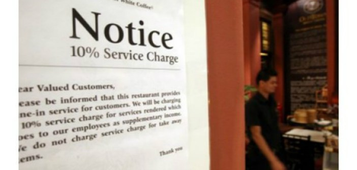 service-charge-is-voluntary_factly