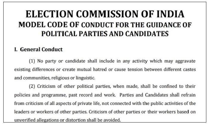 Model Code of Conduct_1