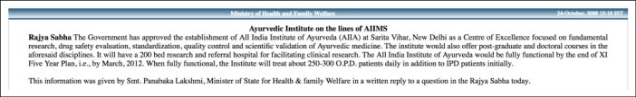 All India Institute of Ayurveda_2