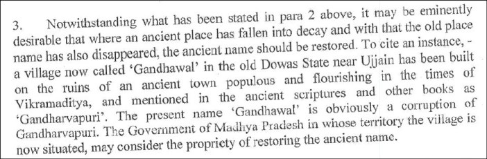 changing names of places_ancient name