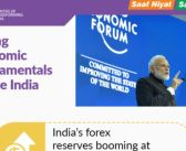 Fact Checking Government's claims on Forex Reserves & FDI