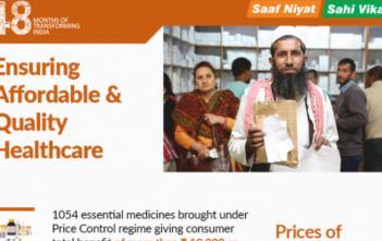 Prices of essential medicines_featured image