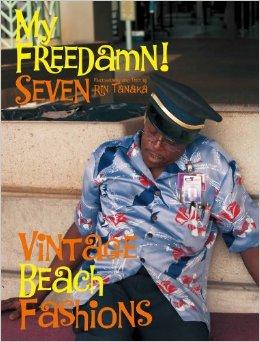 my-freedeamn-7