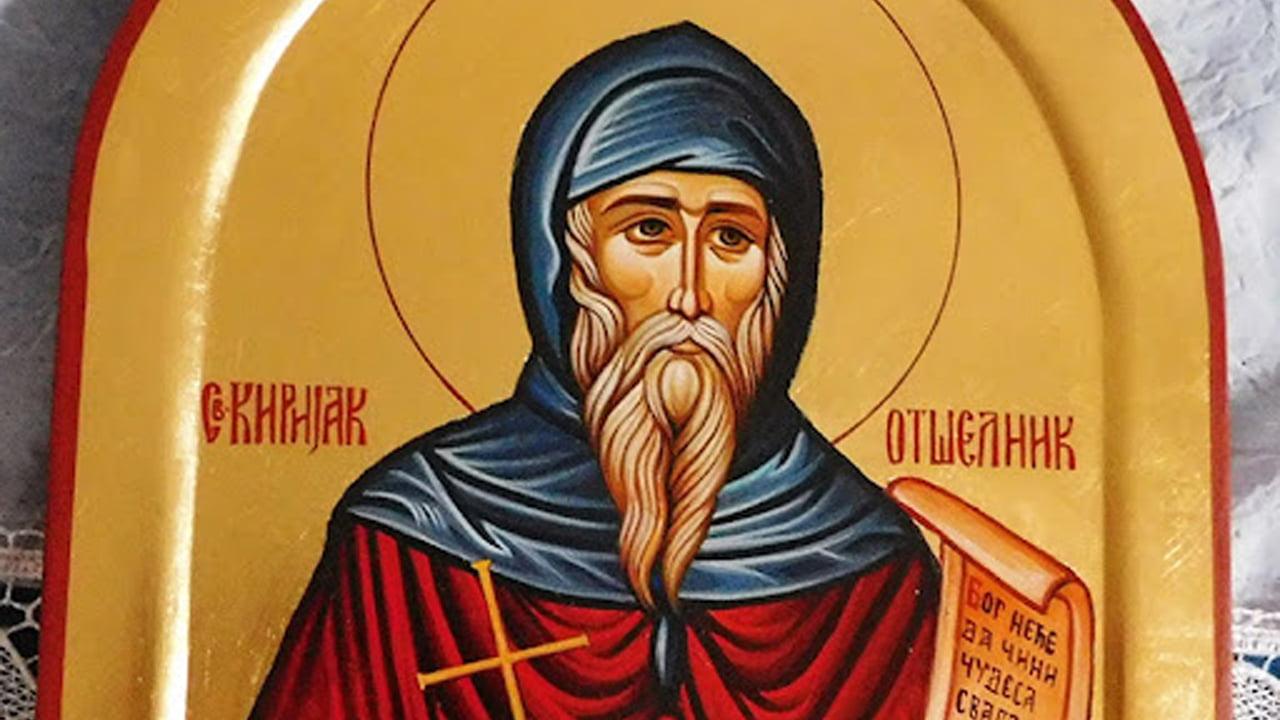Danas slavimo sveti Miholjdan slava - Takođe poznatog i kao Kirijaku Otšelniku (Miholjdan)