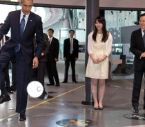 robot-obama
