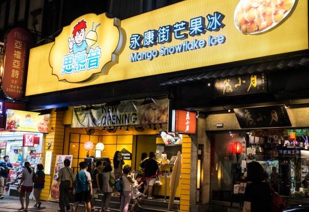 Mango Snowflake facade.