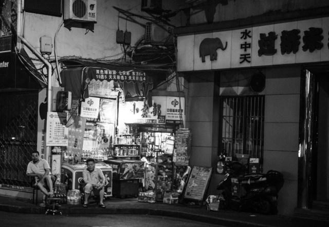 Shanghai drink sellers.