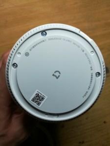 dessous xiaomi camera 360