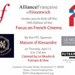 Kick off the 14th Edition of the Focus on French Cinema Festival at Maison d'Alexandre