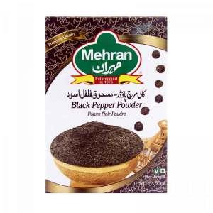 Mehran Black Pepper Powder