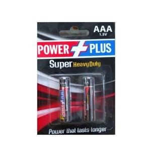 Power plus AAA