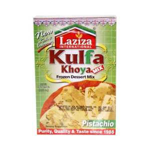 laziza khoyea