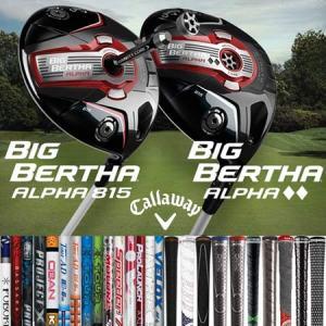 golf hot list 2015 drivers