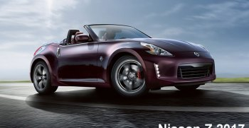 Nissan-370Z-2017-feature-image