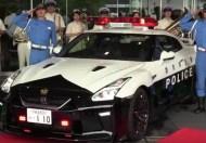 Nissan Gift's GTR R-35 to Japan Police
