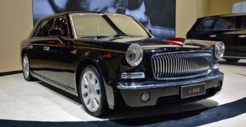 Hongqi L5, Revival of the brand