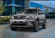 Proton X70 is the first vehicle that received alpha numeric nomenclature