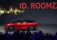 volkswagen id roomz electric SUV future of the company