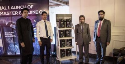 Changan Master Genuine Engine Oil Launched by Changan Automobiles on 7th September