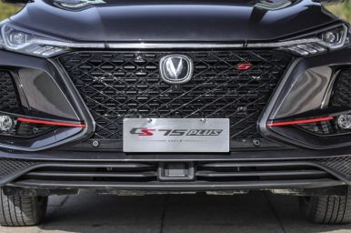 2nd generation cs75 suv front grille close view