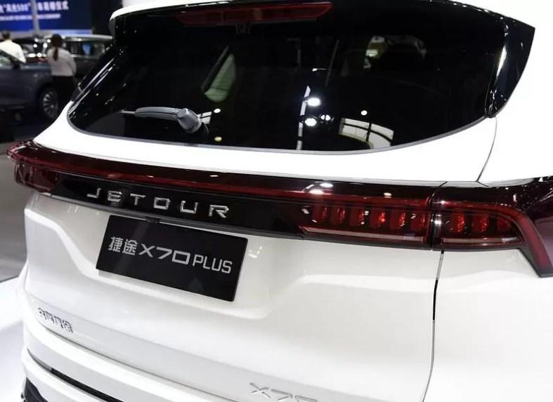 2nd Generation Jetour X70 Plus rear tail lamps full view