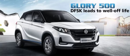 1st generation DFSK Glory 500 suv feature image