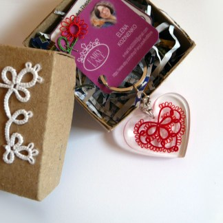 Keychain Lace Heart