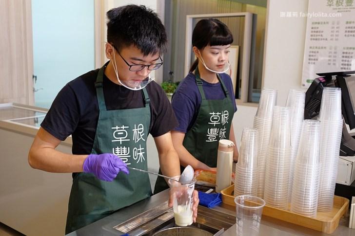 DSCF5519 - 熱血採訪 | 草根豐味綠豆沙牛奶專門店(逢甲夜市)。浮誇綿密的金字招牌綠豆沙,瘋狂排隊只為它!