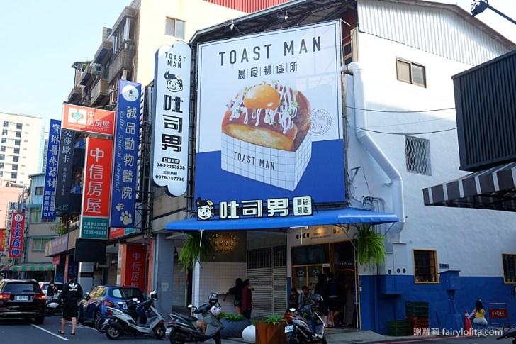 DSCF7642 - 吐司男晨食專賣店。清晨六點半開人潮擠滿滿,韓系文青早餐店,一咬黃澄蛋液立馬爆出來!
