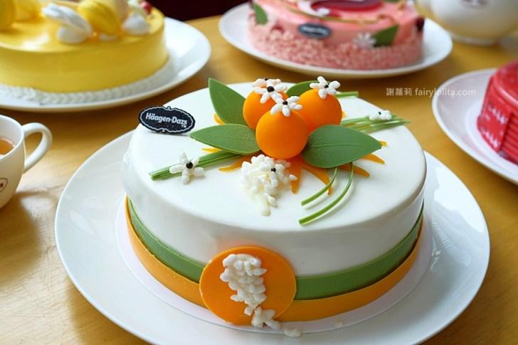 DSCF9492 - 熱血採訪 | 哈根達斯慶祝母親節!橙花以及茉莉花香冰淇淋蛋糕來囉~
