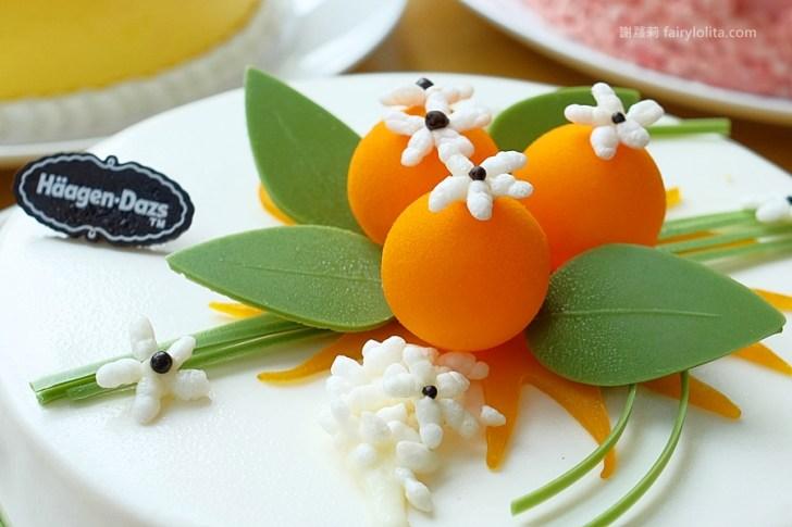 DSCF9496 - 熱血採訪 | 哈根達斯慶祝母親節!橙花以及茉莉花香冰淇淋蛋糕來囉~