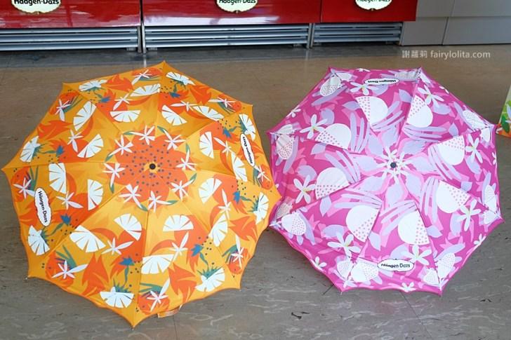 DSCF9514 - 熱血採訪 | 哈根達斯慶祝母親節!橙花以及茉莉花香冰淇淋蛋糕來囉~