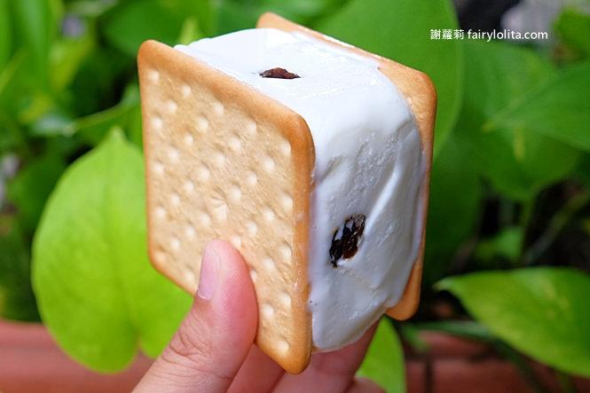 31217652378 797363bf6e b - 松盈傳奇冰淇淋 | 網友喻神一般的好吃,濃濃在地古早味、不論平假日皆客滿!