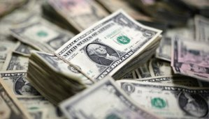 Read more about the article Dollar continues to rise as rupee loses 0.05%