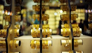 Read more about the article Gold prices fall in the local market