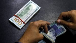 Read more about the article Rupee appreciates slightly against US dollar
