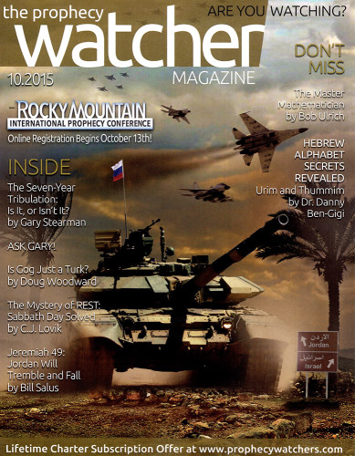 Prophecy Watchers Magazine, October 2015