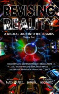 REVISING REALITY: A BIBLICAL LOOK INTO THE COSMOS